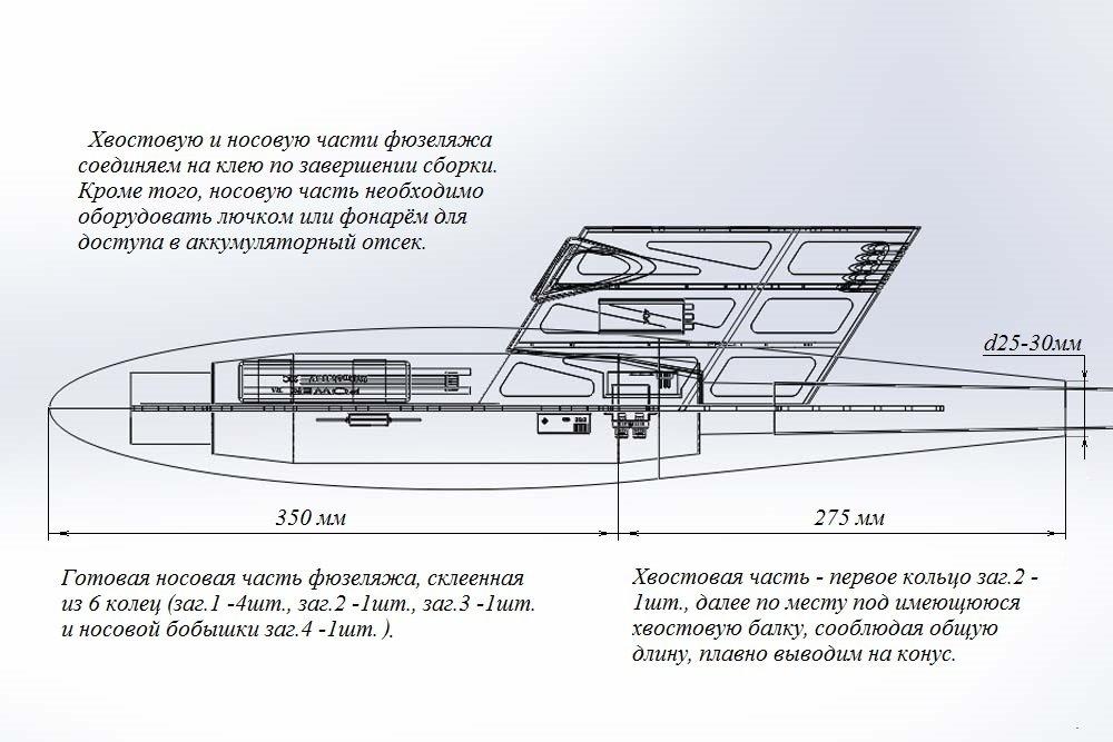 Рис_5_Fyuzelyazh Sb.jpg