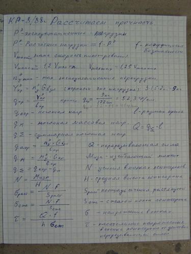 post-1-1164475854.jpg